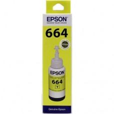 Чернила Epson T6644 Yellow для EPS Inkjet L100