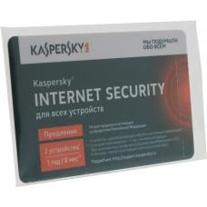Карта продления лицензии Kaspersky Internet Security < KL1941ROBFR > для всех устройств на 2 устр